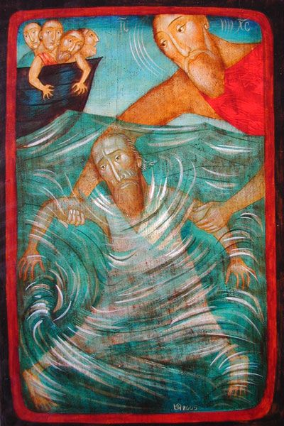The Sinking of the Apostle Peter by Julia Stankova